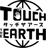 TOUCH THE EARTH(タッチ ザ アース)