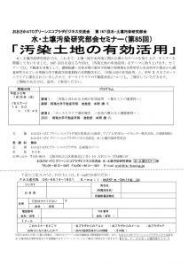 20180725_mizudojoのサムネイル