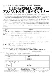 20190516_mizudojoのサムネイル
